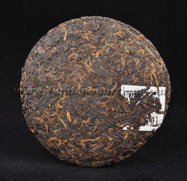 "2011 Yunnan Sourcing ""Yi Dian Hong"" Ripe Pu-erh Tea Mini Cake - Yunnan Sourcing Tea Shop"