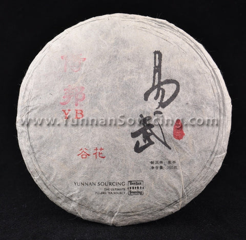 "2011 Yunnan Sourcing ""Autumn Yi Bang"" Ancient Arbor Pu-erh Tea Cake - Yunnan Sourcing Tea Shop"