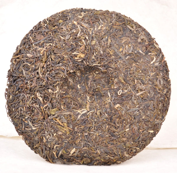 "2012 Menghai Tea Factory ""7532 201"" Raw Pu-erh Tea Cake"