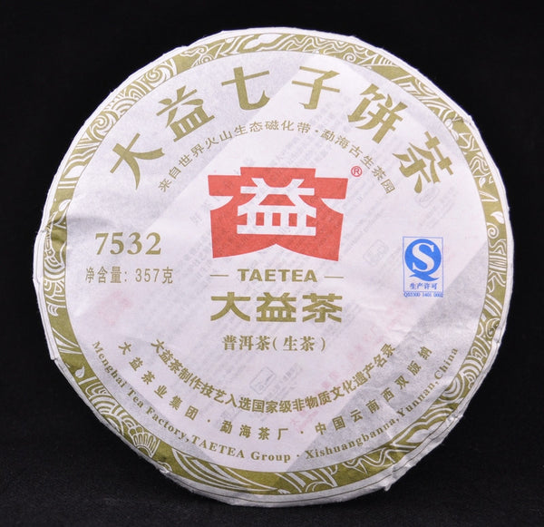 "2012 Menghai Tea Factory ""7532 201"" Raw Pu-erh Tea Cake - Yunnan Sourcing Tea Shop"