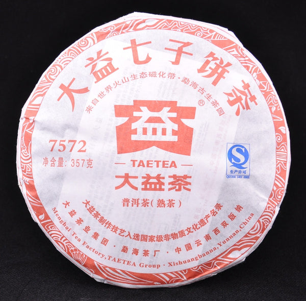 "2012 Menghai ""7572 201"" Ripe Pu-erh Tea Cake - Yunnan Sourcing Tea Shop"