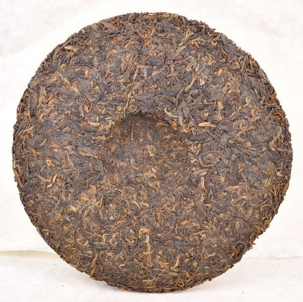 "2014 Menghai ""Golden Needle White Lotus"" Premium Ripe Pu-erh Tea"