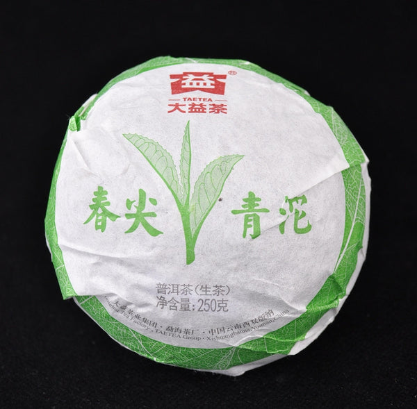 "2012 Menghai ""Chun Jian Qing Tuo"" Raw Pu-erh Tea - Yunnan Sourcing Tea Shop"