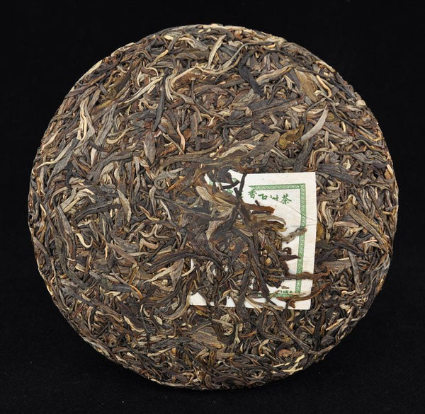"2012 Hai Lang Hao ""16th Anniversary"" Ancient Arbor Raw Pu-erh Tea Cake"