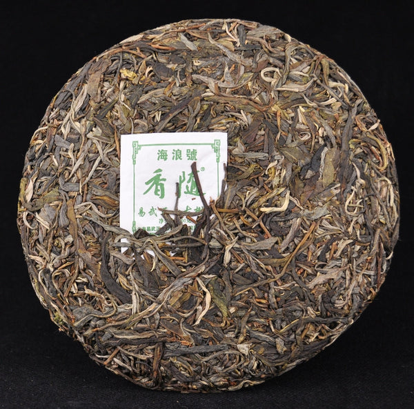 "2012 Hai Lang Hao ""Long Bing Er Hao"" Raw Pu-erh Tea Cake - Yunnan Sourcing Tea Shop"