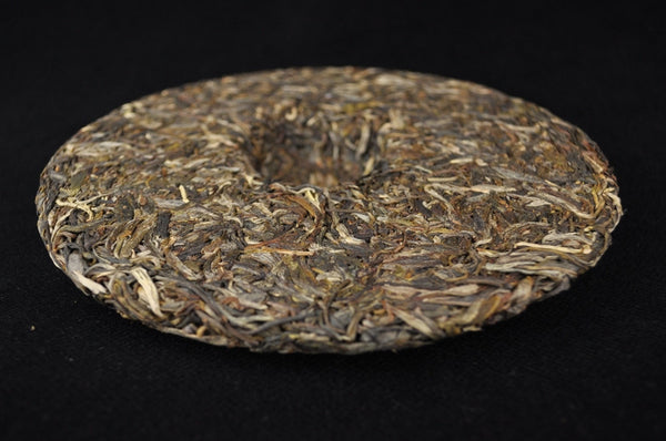 "2012 Hai Lang Hao ""Early Spring Ancient Arbor"" Raw Pu-erh Tea Cake"