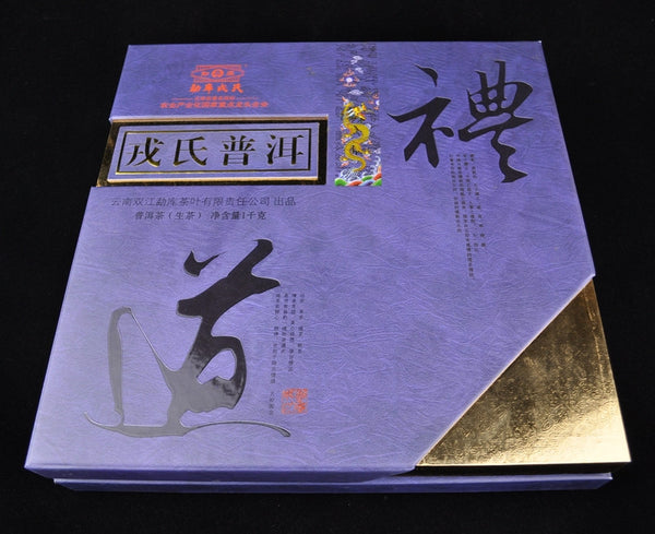 "2012 Mengku ""Li Dao"" Premium Raw Pu-erh Tea in Gift Box"