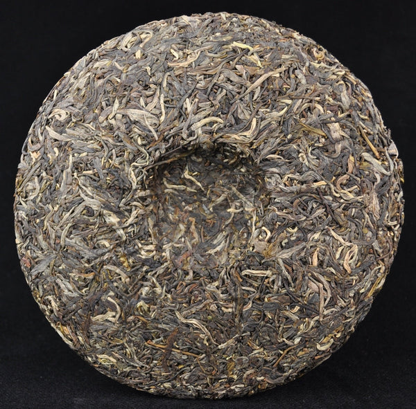 "2012 Mengku ""Wild Arbor King"" Raw Pu-erh Tea Cake"