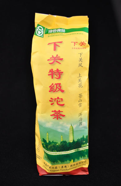 "2012 Xiaguan ""Te Ji Tuo"" Raw Pu-erh Tea * 5 tuos in a bag - Yunnan Sourcing Tea Shop"