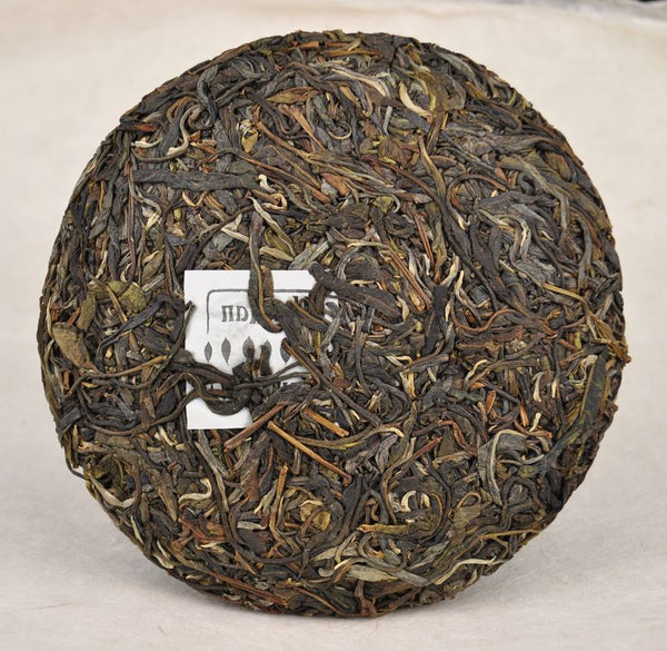 "2012 Yunnan Sourcing ""Qiu Yun"" Wild Arbor Raw Pu-erh Tea of Yi Wu mountain"