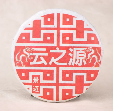 "2012 Yunnan Sourcing ""Dragon of Jingmai"" Ripe Pu-erh Tea Mini Cake"