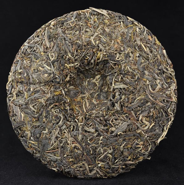 "2012 Yunnan Sourcing ""Nan Po Zhai"" Ancient Arbor Raw Pu-erh Tea Cake"