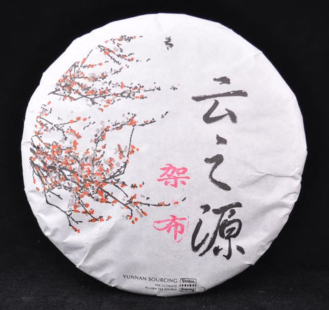 "2012 Yunnan Sourcing ""Jia Bu"" Ancient Arbor Raw Pu-erh Tea Cake"