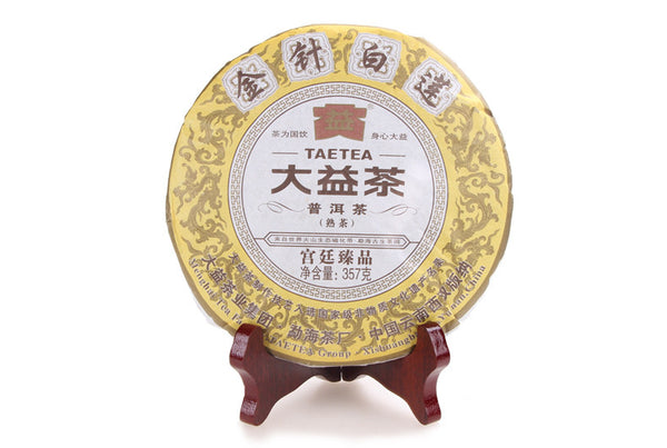 "2013 Menghai ""Golden Needle White Lotus"" Premium Ripe Pu-erh Tea - Yunnan Sourcing Tea Shop"