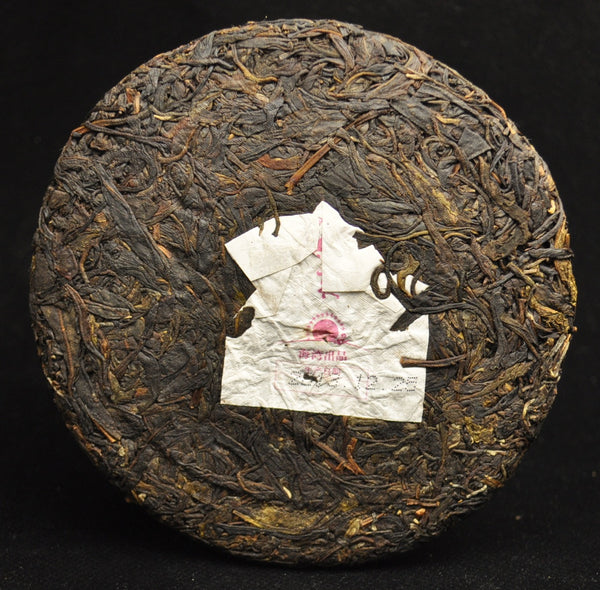2013 Haiwan * Purple Bud Raw Pu-erh Tea Cake * 200 grams