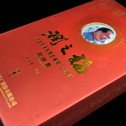 "2013 Bai Sha Xi ""Run Zhi Fu"" Fu Zhuan Tea from Hunan"