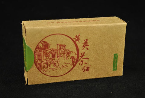 2013 Huang Ying Menghai Raw Pu-erh Tea Mini Brick