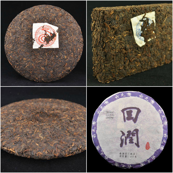 Yunnan Sourcing Brand Ripe Pu-erh Tea Sampler for 2013