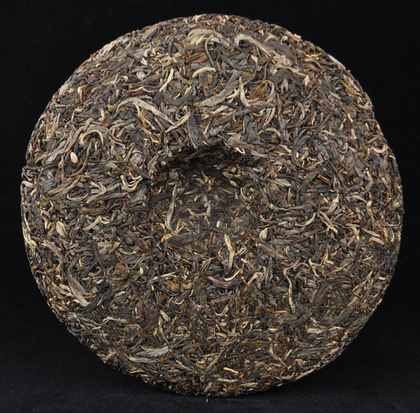"2013 Mengku ""Spirit of Tea"" Premium Raw Pu-erh Tea"