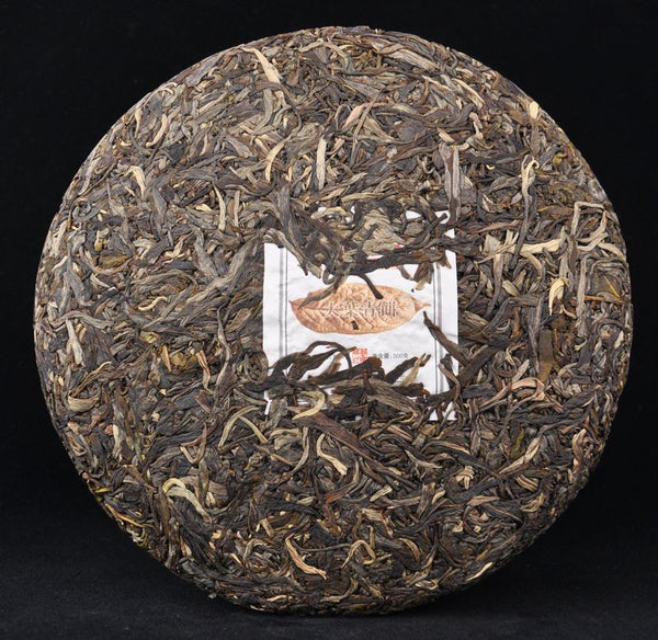 "2014 Mengku ""Da Ye Qing Bing"" Raw Pu-erh Tea of Yong De"