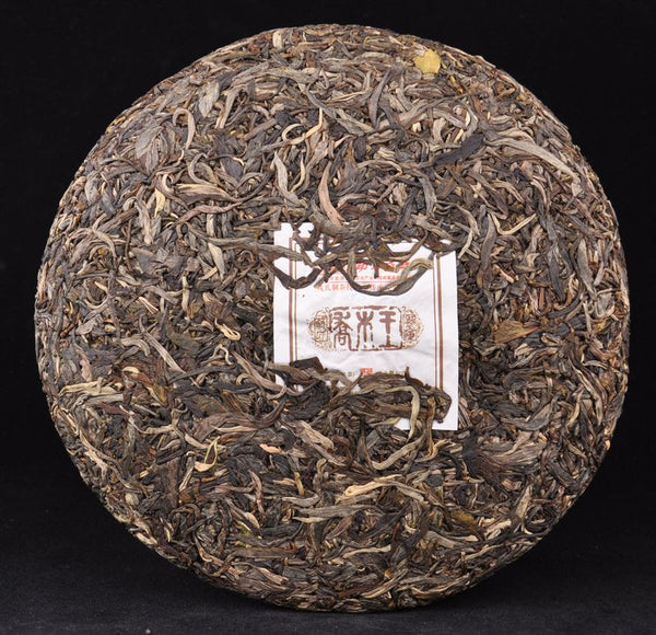 "2013 Mengku ""Wild Arbor King"" Raw Pu-erh Tea Cake"