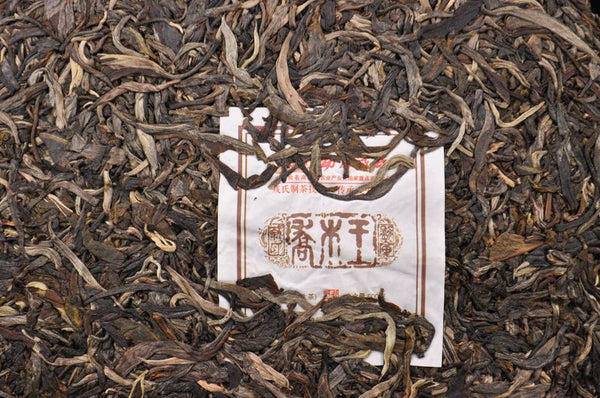 "2014 Mengku ""Wild Arbor King"" Raw Pu-erh Tea Cake"
