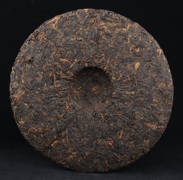 "2013 Yunnan Sourcing ""Hui Run"" Ripe Pu-erh Tea Cake of Bu Lang Mountain"