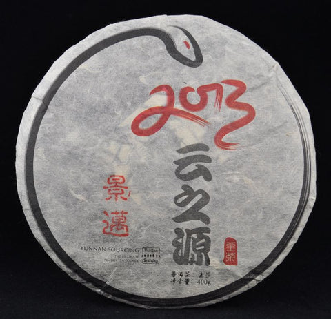 "2013 Yunnan Sourcing ""Jing Mai Mountain"" Wild Arbor Raw Pu-erh Tea Cake"