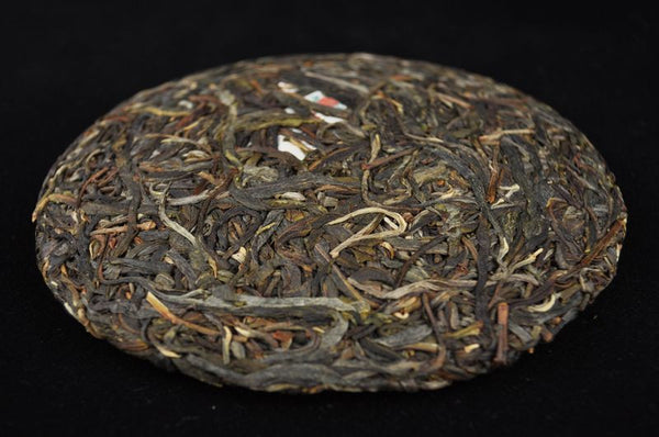 "2013 Yunnan Sourcing ""Wa Long Village"" Yi Wu Old Arbor Raw Pu-erh Tea Cake"
