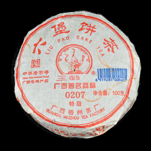 "2013 Three Cranes ""0207"" Liu Bao Tea Cake"