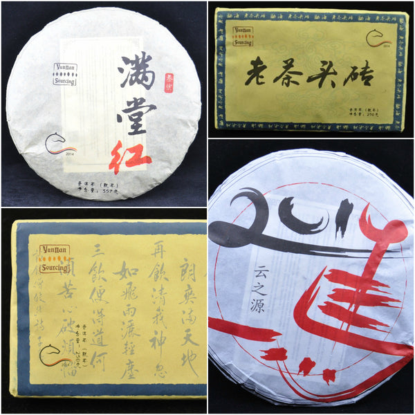 Yunnan Sourcing Brand Ripe Pu-erh Tea Sampler for 2014