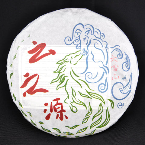 2014 Yunnan Sourcing Autumn Big Snow Mountain Raw Pu-erh Tea Cake