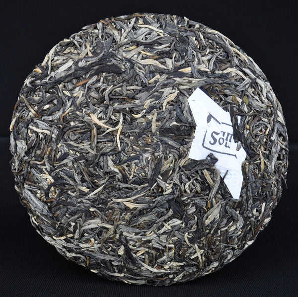 2014 Yunnan Sourcing Autumn Lao Shu Bai Cha Old Arbor Raw Pu-erh Tea Cake