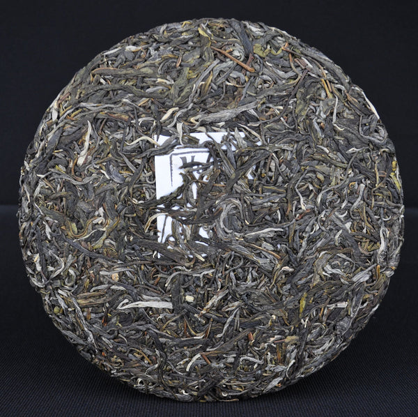 2014 Yunnan Sourcing Autumn Xiao Hu Sai Village Raw Pu-erh Tea Cake