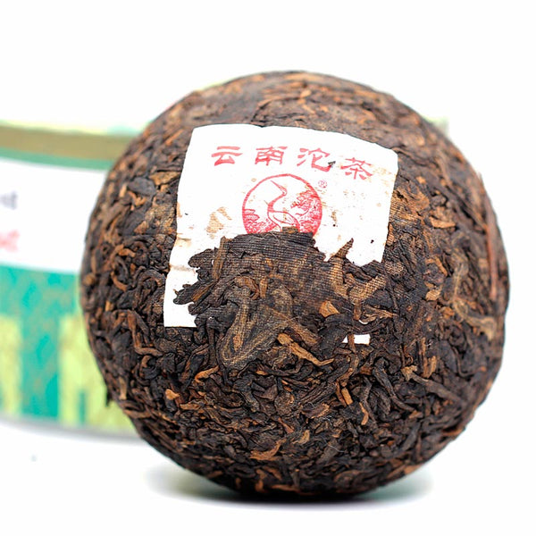 "2014 Xiaguan ""Xiao Fa"" Ripe Pu-erh Tea Tuo in Box"