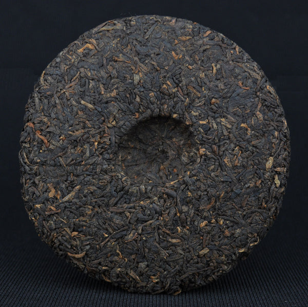 "2014 Yunnan Sourcing ""Red Horse Gongting"" Ripe Pu-erh tea cake"
