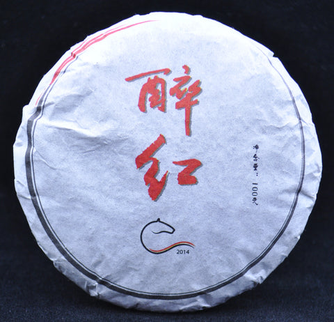 "Spring 2014 ""Drunk on Red"" Sun-Dried Feng Qing Black Tea mini cake"