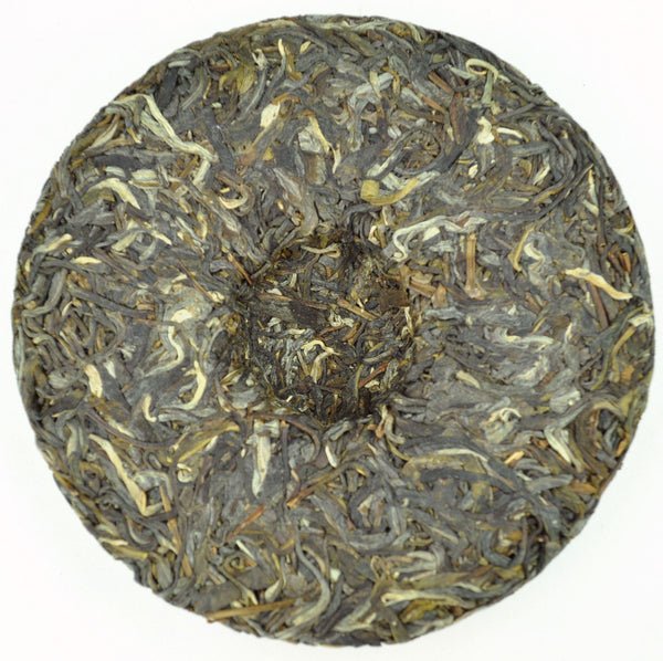 "2015 Yunnan Sourcing ""Autumn Ge Deng"" Old Arbor Raw Pu-erh Tea Cake"
