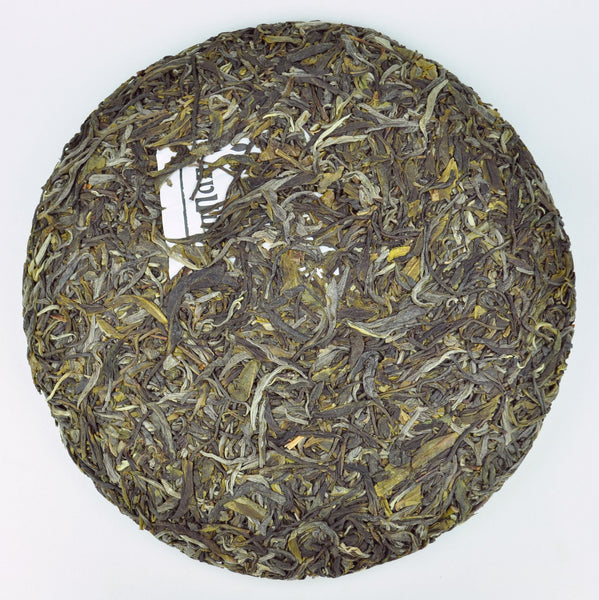2015 Yunnan Sourcing Wu Liang Mountain Wild Arbor Raw Pu-erh Tea cake
