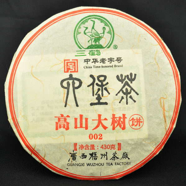 "2015 Three Cranes ""High Mountain, Big Tree 002"" Liu Bao Tea Cake"