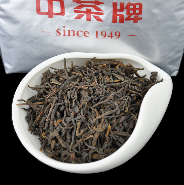 "2015 Wuzhou Tea Factory ""Liu Bao Tea"" in Gift Box"