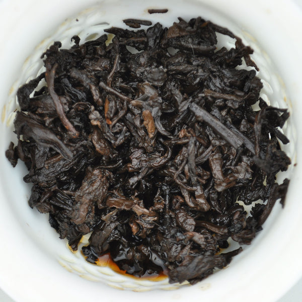 "2015 Yunnan Sourcing ""Year of the Goat"" Ripe Pu-erh Tea Cake of Menghai"