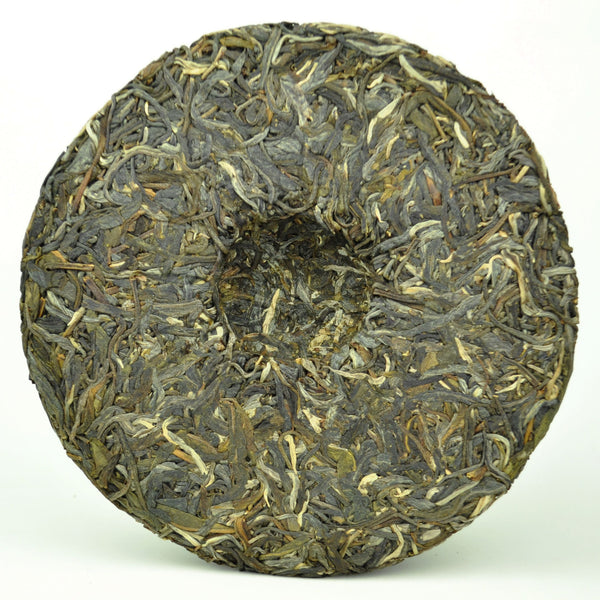 "2016 Yunnan Sourcing ""Autumn Wa Long Village"" Yi Wu Old Arbor Raw Pu-erh Tea Cake"
