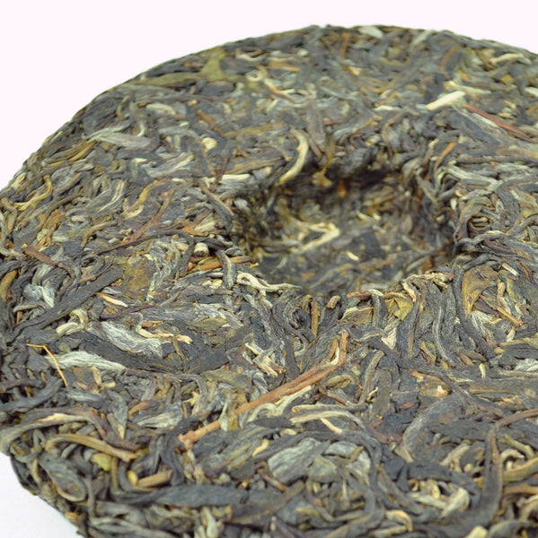 "2016 Yunnan Sourcing ""Man Lin"" Ancient Arbor Raw Pu-erh Tea Cake"