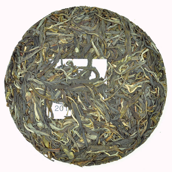 "2016 Yunnan Sourcing ""Wa Long Village"" Yi Wu Old Arbor Raw Pu-erh Tea cake"