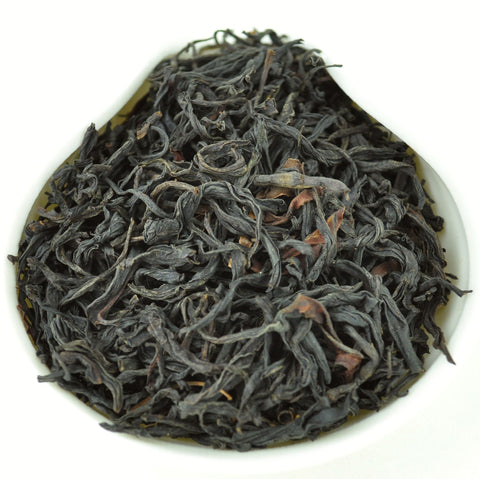 Wild Tree Purple Varietal Black Tea of Dehong * Spring 2018