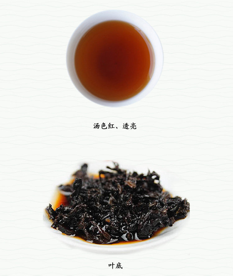 how to make pu erh tea cake
