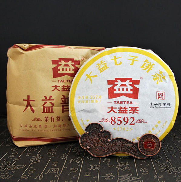 "2017 Menghai Tea Factory ""8592"" Ripe Pu-erh Tea Cake"