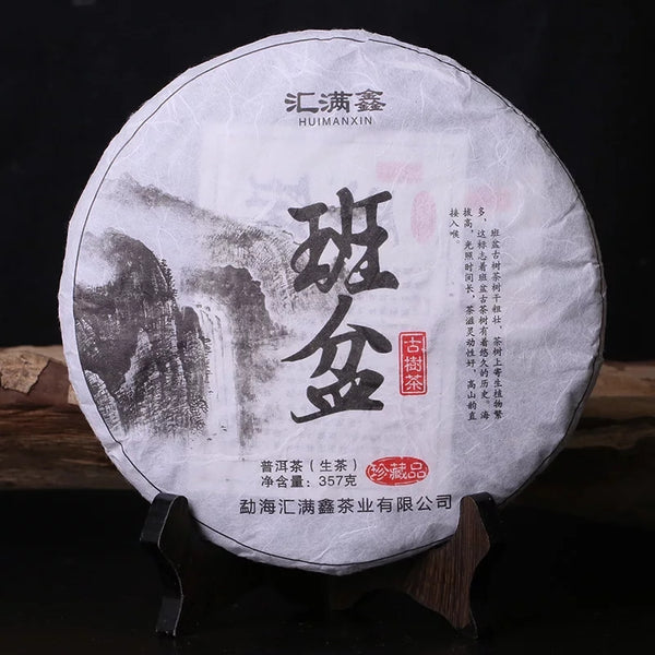 "2017 Hui Man Xin ""Ban Pen Village"" Bu Lang Raw Pu-erh Tea Cake"