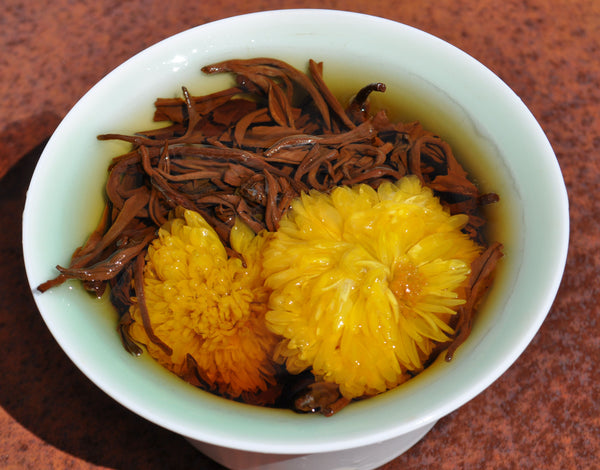 Royal Chrysanthemum and Big Snow Mountain Black Tea Dragon Ball